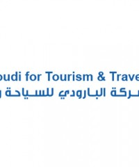 Al Baroudi for Tourism & Travel