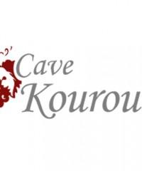 Cave Kouroum Lebanon