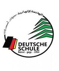 Deutsche Schule Beirut Lebanon
