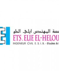 ETS. Elie El Helou