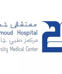 Hammoud Hospital University Medical Center